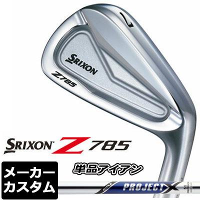 【メーカーカスタム】DUNLOP(ダンロップ) SRIXON -スリクソン- Z 785 アイアン 単品(#3、#4、AW、SW) PROJECT X スチールシャフト
