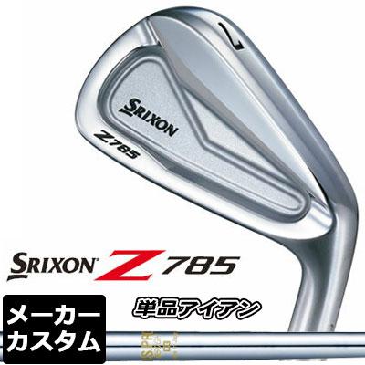 【メーカーカスタム】DUNLOP(ダンロップ) SRIXON -スリクソン- Z 785 アイアン 単品(#3、#4、AW、SW) N.S.PRO 850GH スチールシャフト