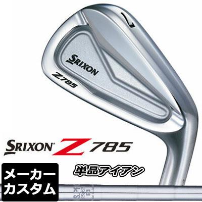 【メーカーカスタム】DUNLOP(ダンロップ) SRIXON -スリクソン- Z 785 アイアン 単品(#3、#4、AW、SW) N.S.PRO 950GH スチールシャフト
