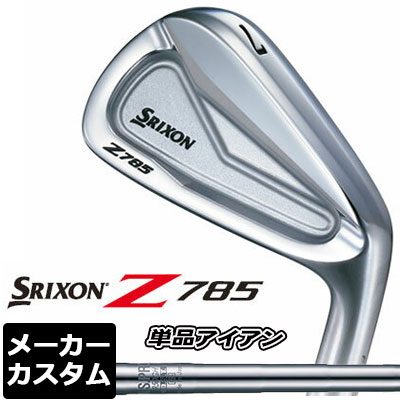 【メーカーカスタム】DUNLOP(ダンロップ) SRIXON -スリクソン- Z 785 アイアン 単品(#3、#4、AW、SW) N.S.PRO 980GH DST スチールシャフト