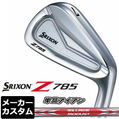 【メーカーカスタム】DUNLOP(ダンロップ) SRIXON -スリクソン- Z 785 アイアン 単品(#3、#4、AW、SW) N.S.PRO MODUS3 TOUR105 DST スチールシャフト