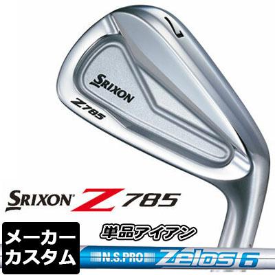 【メーカーカスタム】DUNLOP(ダンロップ) SRIXON -スリクソン- Z 785 アイアン 単品(#4、AW、SW) N.S.PRO ZELOS 6 スチールシャフト