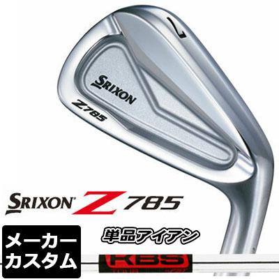 【メーカーカスタム】DUNLOP(ダンロップ) SRIXON -スリクソン- Z 785 アイアン 単品(#3、#4、AW、SW) KBS TOUR スチールシャフト