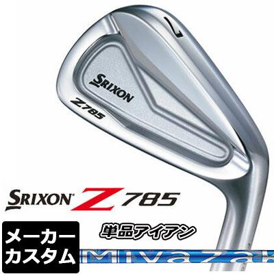 【メーカーカスタム】DUNLOP(ダンロップ) SRIXON -スリクソン- Z 785 アイアン 単品(#3、#4、AW、SW) Miyazaki for IRON カーボンシャフト