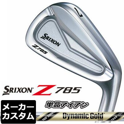 【メーカーカスタム】DUNLOP(ダンロップ) SRIXON -スリクソン- Z 785 アイアン 単品(#3、#4、AW、SW) Dynamic Gold TOUR ISSUE スチールシャフト