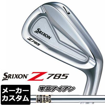 【メーカーカスタム】DUNLOP(ダンロップ) SRIXON -スリクソン- Z 785 アイアン 単品(#3、#4、AW、SW) Dynamic Gold DST スチールシャフト
