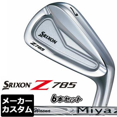 【メーカーカスタム】DUNLOP(ダンロップ) SRIXON -スリクソン- Z 785 アイアン 6本セット(#5-PW) Miyazaki Waena カーボンシャフト