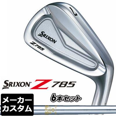 【メーカーカスタム】DUNLOP(ダンロップ) SRIXON -スリクソン- Z 785 アイアン 6本セット(#5-PW) N.S.PRO 850GH スチールシャフト