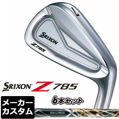 【ゲリラセール開催中】【メーカーカスタム】DUNLOP(ダンロップ) SRIXON -スリクソン- Z 785 アイアン 6本セット(#5-PW) N.S.PRO 950GH DST Design Tuning(ブラック) スチールシャフト