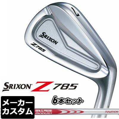 【メーカーカスタム】DUNLOP(ダンロップ) SRIXON -スリクソン- Z 785 アイアン 6本セット(#5-PW) N.S.PRO MODUS3 TOUR105 スチールシャフト