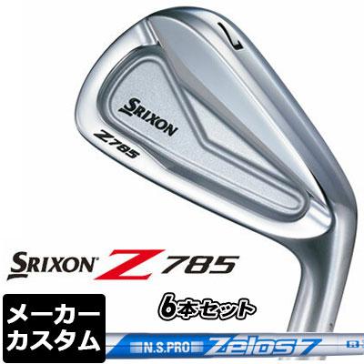 【メーカーカスタム】DUNLOP(ダンロップ) SRIXON -スリクソン- Z 785 アイアン 6本セット(#5-PW) N.S.PRO ZELOS 7 スチールシャフト