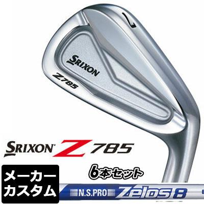 【メーカーカスタム】DUNLOP(ダンロップ) SRIXON -スリクソン- Z 785 アイアン 6本セット(#5-PW) N.S.PRO ZELOS 8 スチールシャフト