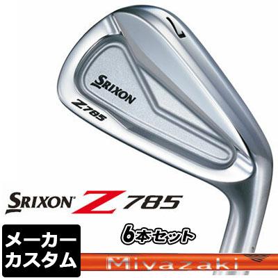 【メーカーカスタム】DUNLOP(ダンロップ) SRIXON -スリクソン- Z 785 アイアン 6本セット(#5-PW) Miyazaki Kaura 8 for IRON カーボンシャフト