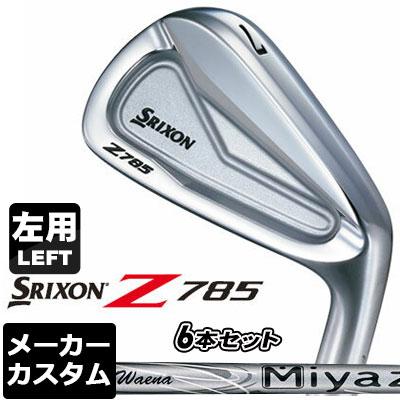 【メーカーカスタム】DUNLOP(ダンロップ) SRIXON -スリクソン- Z 785 アイアン 【左用】 6本セット(#5-PW) Miyazaki Waena カーボンシャフト