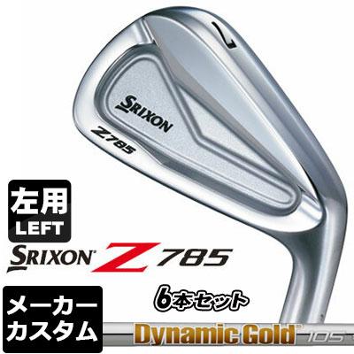【メーカーカスタム】DUNLOP(ダンロップ) SRIXON -スリクソン- Z 785 アイアン 【左用】 6本セット(#5-PW) Dynamic Gold 105 スチールシャフト