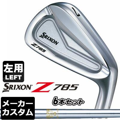 【メーカーカスタム】DUNLOP(ダンロップ) SRIXON -スリクソン- Z 785 アイアン 【左用】 6本セット(#5-PW) N.S.PRO 850GH スチールシャフト