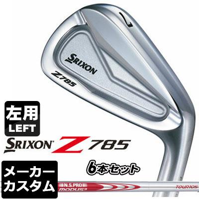 【メーカーカスタム】DUNLOP(ダンロップ) SRIXON -スリクソン- Z 785 アイアン 【左用】 6本セット(#5-PW) N.S.PRO MODUS3 TOUR105 スチールシャフト
