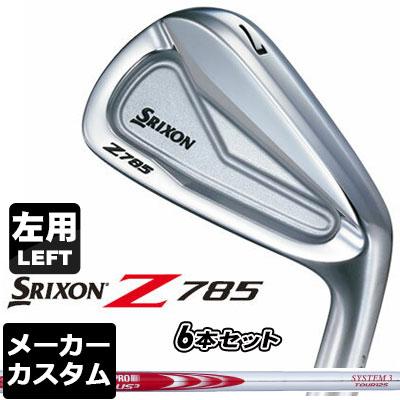 【メーカーカスタム】DUNLOP(ダンロップ) SRIXON -スリクソン- Z 785 アイアン 【左用】 6本セット(#5-PW) N.S.PRO MODUS3 SYSTEM3 TOUR 125 スチールシャフト