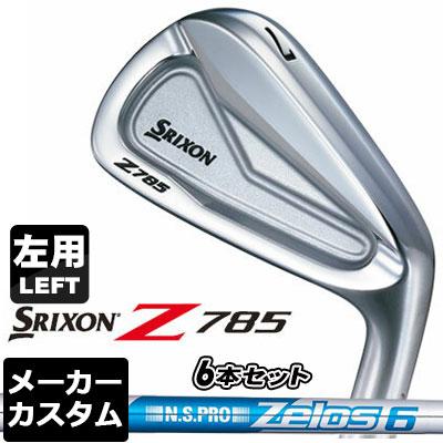 【メーカーカスタム】DUNLOP(ダンロップ) SRIXON -スリクソン- Z 785 アイアン 【左用】 6本セット(#5-PW) N.S.PRO ZELOS 6 スチールシャフト