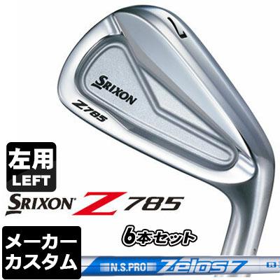 【メーカーカスタム】DUNLOP(ダンロップ) SRIXON -スリクソン- Z 785 アイアン 【左用】 6本セット(#5-PW) N.S.PRO ZELOS 7 スチールシャフト