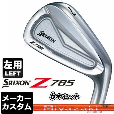 【メーカーカスタム】DUNLOP(ダンロップ) SRIXON -スリクソン- Z 785 アイアン 【左用】 6本セット(#5-PW) Miyazaki Kaura 8 for IRON カーボンシャフト
