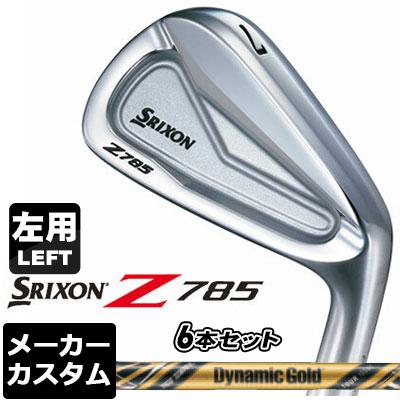 【ゲリラセール開催中】【メーカーカスタム】DUNLOP(ダンロップ) SRIXON -スリクソン- Z 785 アイアン 【左用】 6本セット(#5-PW) Dynamic Gold TOUR ISSUE Design Tuning(ブラック) スチールシャフト