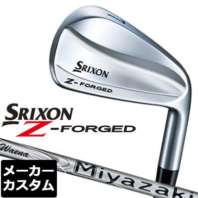 【メーカーカスタム】DUNLOP(ダンロップ) SRIXON -スリクソン- Z FORGED アイアン 6本セット(#5-PW) Miyazaki Waena カーボンシャフト