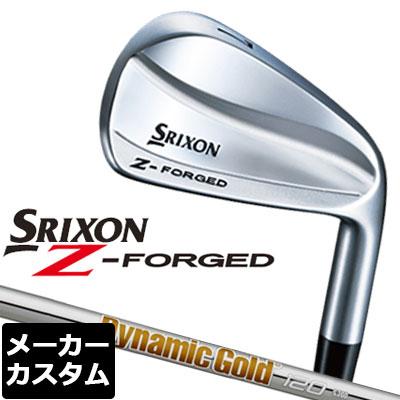 【ゲリラセール開催中】【メーカーカスタム】DUNLOP(ダンロップ) SRIXON -スリクソン- Z FORGED アイアン 6本セット(#5-PW) Dynamic Gold 120 スチールシャフト