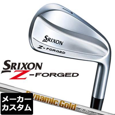 【メーカーカスタム】DUNLOP(ダンロップ) SRIXON -スリクソン- Z FORGED アイアン 6本セット(#5-PW) Dynamic Gold 105 スチールシャフト