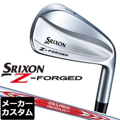 【ゲリラセール開催中】【メーカーカスタム】DUNLOP(ダンロップ) SRIXON -スリクソン- Z FORGED アイアン 6本セット(#5-PW) N.S.PRO MODUS3 TOUR 120 スチールシャフト