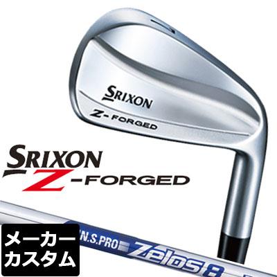 【メーカーカスタム】DUNLOP(ダンロップ) SRIXON -スリクソン- Z FORGED アイアン 単品 (#3、#4) N.S.PRO ZELOS 8 スチールシャフト