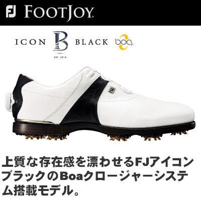【クーポン対象外】 【ゲリラセール開催中】FOOTJOY(フットジョイ) FJ FJ ICON BLACK Boa ゴルフ ICON シューズ Boa 52049, 中町:fb2b1ade --- construart30.dominiotemporario.com