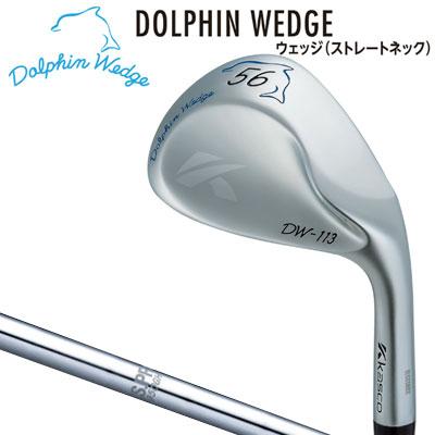 Kasco(キャスコ) DOLPHIN WEDGE -ドルフィン ウェッジ- DW-113 NSプロ950GH スチールシャフト