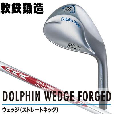 【ゲリラセール開催中】KASCO(キャスコ) DOLPHIN WEDGE -ドルフィン ウェッジ- FORGED DW-116 N.S.PRO MODUS3 TOUR120 スチールシャフト