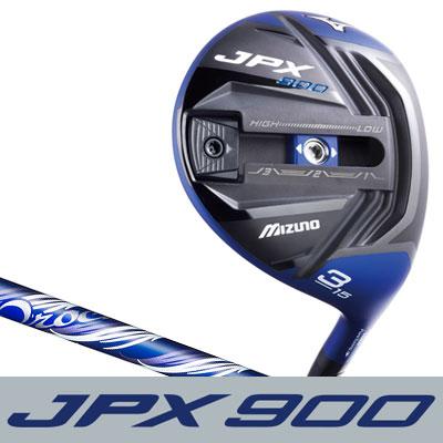 【ゲリラセール開催中】MIZUNO(ミズノ) JPX 900 フェアウェイウッド Orochi Blue Eye F カーボンシャフト