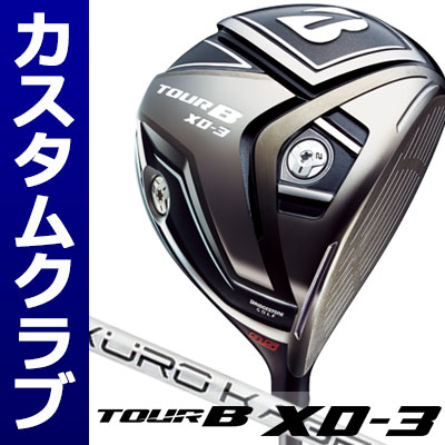 【特注メーカーカスタム】BRIDGESTONEGOLF[ブリヂストンゴルフ]TOURBXD-3ドライバー