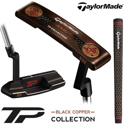 TaylorMade(テーラーメイド) TP COLLECTION BLACK COPPER JUNO パター Lamkin Crossbone Pistol Grip, 浅川畳店:a00b493a --- world-dress.jp