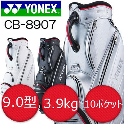 新発売 YONEX(ヨネックス) = ゴルフ キャディバッグ キャディバッグ CB-8907 CB-8907 =, Way Easy:f6cfb85a --- construart30.dominiotemporario.com