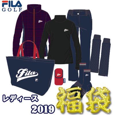 FILA GOLF(フィラゴルフ) 2019 新春 福袋 レディース 6点セット