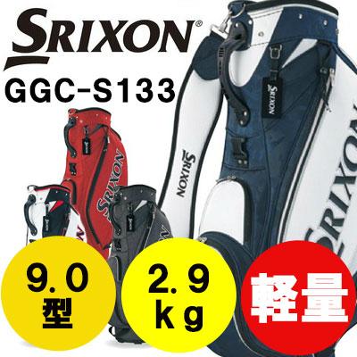 DUNLOP(ダンロップ) SRIXON-スリクソン- キャディバッグ GGC-S133
