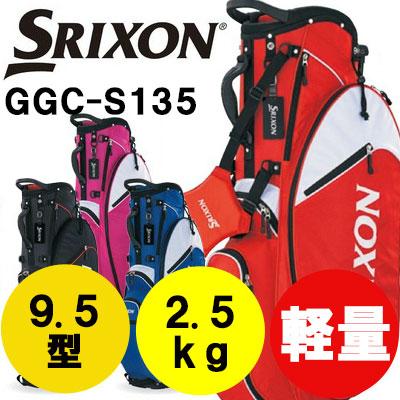 DUNLOP(ダンロップ) SRIXON-スリクソン- スタンド キャディバッグ GGC-S135