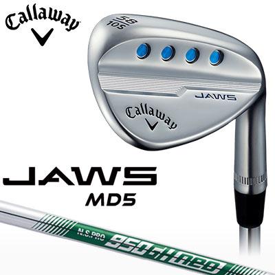 【ゲリラセール開催中】Callaway(キャロウェイ) JAWS MD5 ウェッジ N.S.PRO 950GH neo スチールシャフト -ジョーズ エムディ5-