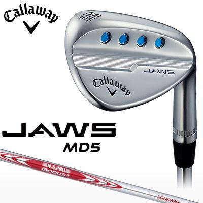 【ゲリラセール開催中】Callaway(キャロウェイ) JAWS MD5 ウェッジ N.S.PRO MODUS3 TOUR 105 スチールシャフト -ジョーズ エムディ5-