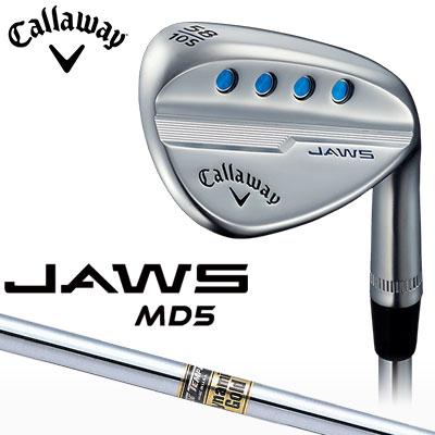 【ゲリラセール開催中】Callaway(キャロウェイ) JAWS MD5 ウェッジ Dynamic Gold S200 スチールシャフト -ジョーズ エムディ5-