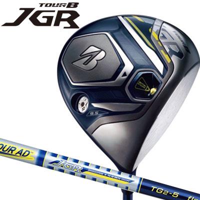 BRIDGESTONE(ブリヂストン ゴルフ TOUR B JGR 2019 ドライバー TOUR AD for JGR TG2-5 カーボンシャフト