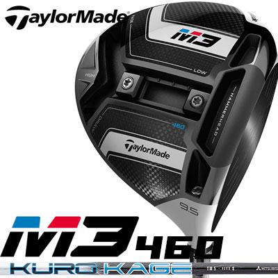 TaylorMade(テーラーメイド) M3 460 ドライバー KUROKAGE TM5 カーボンシャフト =
