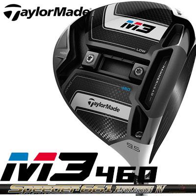 【ゲリラセール開催中】【あす楽可能】TaylorMade(テーラーメイド) M3 460 ドライバー Speeder 661 EVOLUTION IV カーボンシャフト