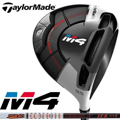 【あす楽可能】 TaylorMade(テーラーメイド) M4 ドライバー TourAD IZ-6 カーボンシャフト