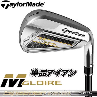 TaylorMade(テーラーメイド) M GLOIRE 単品アイアン (#5、AW、 SW) Speeder EVOLUTION TM カーボンシャフト