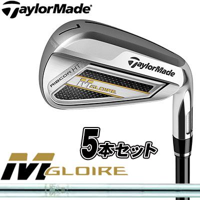 【ゲリラセール開催中】TaylorMade(テーラーメイド) M GLOIRE アイアン 5本セット(#6~PW) N.S.PRO 820GH スチールシャフト